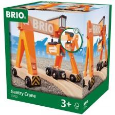 Комплект Brio - Кран с рамка, 4 части -1