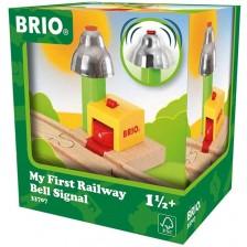 ЖП аксесоар Brio My First Railway - Влаков звънец -1