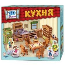 3D Къща: Кухня