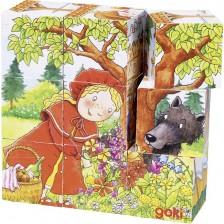 Дървени кубчета Goki - Приказки, девет части -1