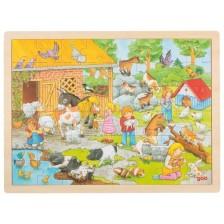 Дървен пъзел Goki - Зоологическа градина -1