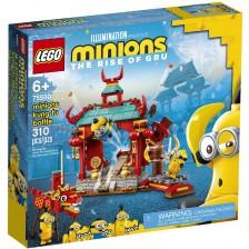 Конструктор Lego Minions - Кунг-фу битка (75550) -1