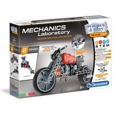 Конструктор Clementoni Mechanics Laboratory - Мотор, 130 части -1