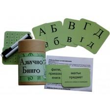 Детска игра Bright Toys - Азбучно бинго и други игри с букви и думи -1