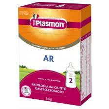 Адаптирано мляко Plasmon - Антирефлукс AR 2, 350 g -1