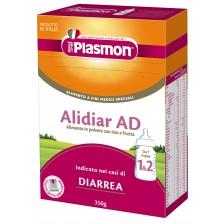 Адаптирано мляко Plasmon - Alidiar 1&2, 250 g -1