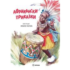 Африкански приказки (твърди корици)