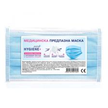 Медицинска стерилна трипластова маска Agiva - 1 брой, единично опакована -1