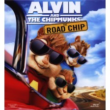 Алвин и Чипоносковците: Голямото чипоключение (Blu-Ray)