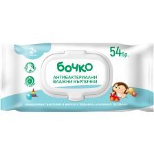 Антибактериални влажни кърпи Бочко, 54 броя, с капак -1