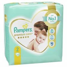 Бебешки пелени Pampers - Premium Care 2, 23 броя