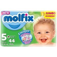 Бебешки пелени Molfix - Junior 5, 44 броя -1
