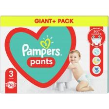 Бебешки пелени гащи - Pampers 3, 86 броя -1