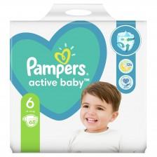 Бебешки пелени Pampers - Active Baby 6, 68 броя  -1