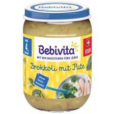 Ястие Bebivita - Броколи с пуешко месо, 190 g -1