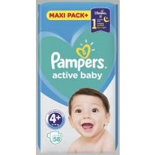 Бебешки пелени Pampers - Active Baby 4+, 58 броя  -1