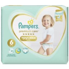 Бебешки пелени гащи Pampers - Premium Care 6, 31 броя -1
