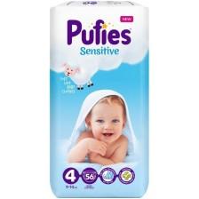 Бебешки пелени Pufies Sensitive 4, 56 броя -1