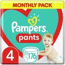 Бебешки пелени гащи Pampers 4, 176 броя -1