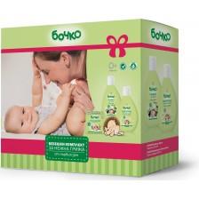 Бебешки козметичен комплект Бочко - Essentials -1