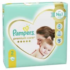 Бебешки пелени Pampers - Premium Care 2, 94 броя  -1
