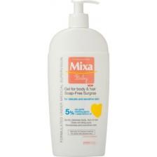Бебешки гел за коса и тяло Mixa, 250 ml  -1