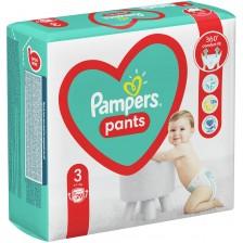Бебешки пелени гащи Pampers 3, 29 броя -1