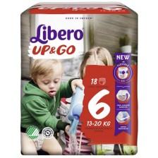 Бебешки пелени гащи Libero - Up&Go 6, 18 броя