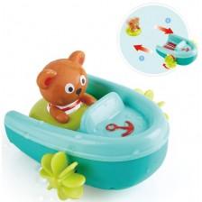 Бебешка играчка Hape - Моторна лодка с мече -1