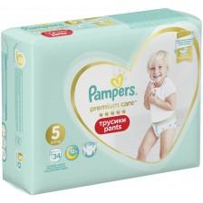 Бебешки пелени гащи Pampers - Premium Care 5, 34 броя -1