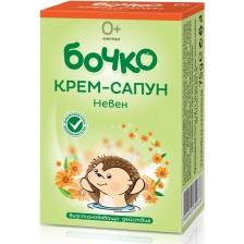 Бебешки крем-сапун Бочко - Невен, 75 g -1