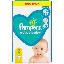Бебешки пелени Pampers - Active Baby 2, 72 броя  -1