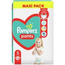 Бебешки пелени гащи Pampers 5, 42 броя -1