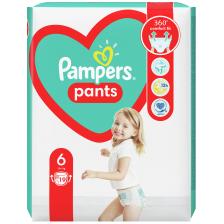 Бебешки пелени гащи Pampers 6 XL, 19 броя  -1