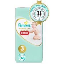 Бебешки пелени гащи Pampers - Premium Care 3, 48 броя  -1