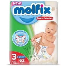 Бебешки пелени гащи Molfix - Midi 3, 60 броя  -1