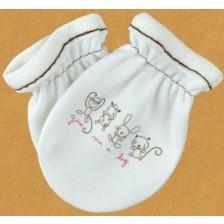 Бебешки ръкавички For Babies - Give me a hug, червен надпис -1