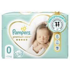 Бебешки пелени Pampers - Premium Care 0, 30 броя  -1