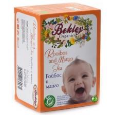 Бебешки чай при колики Bekley Organics - Манго, 20 броя -1