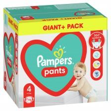 Бебешки пелени гащи Pampers 4, 72 броя  -1
