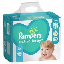 Бебешки пелени Pampers - Active Baby 5, 78 броя  -1