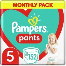 Бебешки пелени гащи Pampers 5, 152 броя -1