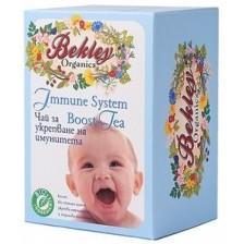 Бебешки чай Bekley Organics - За Имунитет, 20 броя -1