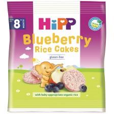 Био оризови гризини Hipp - С боровинки, 30 g -1