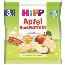 Био оризови гризини Hipp - С ябълка, 30 g -1