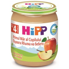 Био плодово пюре Hipp - Ябълка, 125 g