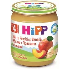 Био плодово пюре Hipp - Ябълка, банан и праскова, 125 g
