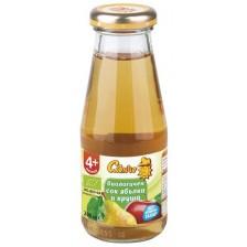 Био сок Слънчо - Ябълка и круша, 200 ml -1