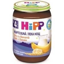 Био млечна каша Hipp Лека нощ - Грис и банан, 190 g