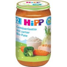 Био ястие Hipp - Зеленчуково ризото с пуешко месо, 250 g  -1